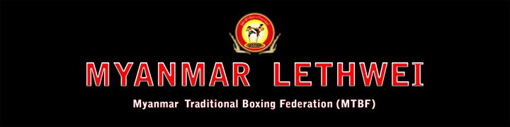 Myanmar Traditional Boxing Federation 1